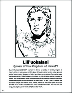 Queen Lili'uokalani by Janine Macbeth, copyright 2010