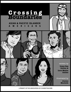 Crossing Boundaries cover by Janine Macbeth, copyright 2010